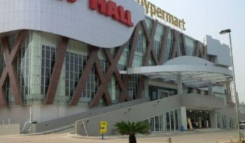 Mall Bekasi GP